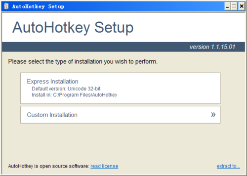 AutoHotkey 安装界面1