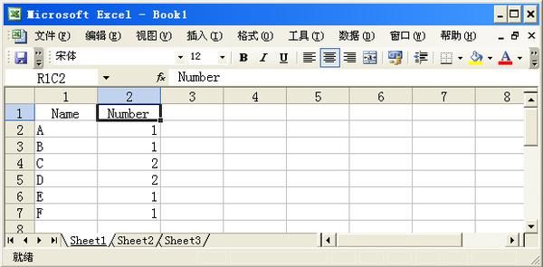Excel 中的样本数据