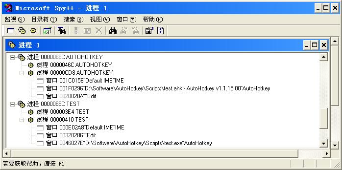 运行的 AutoHotkey 脚本列表